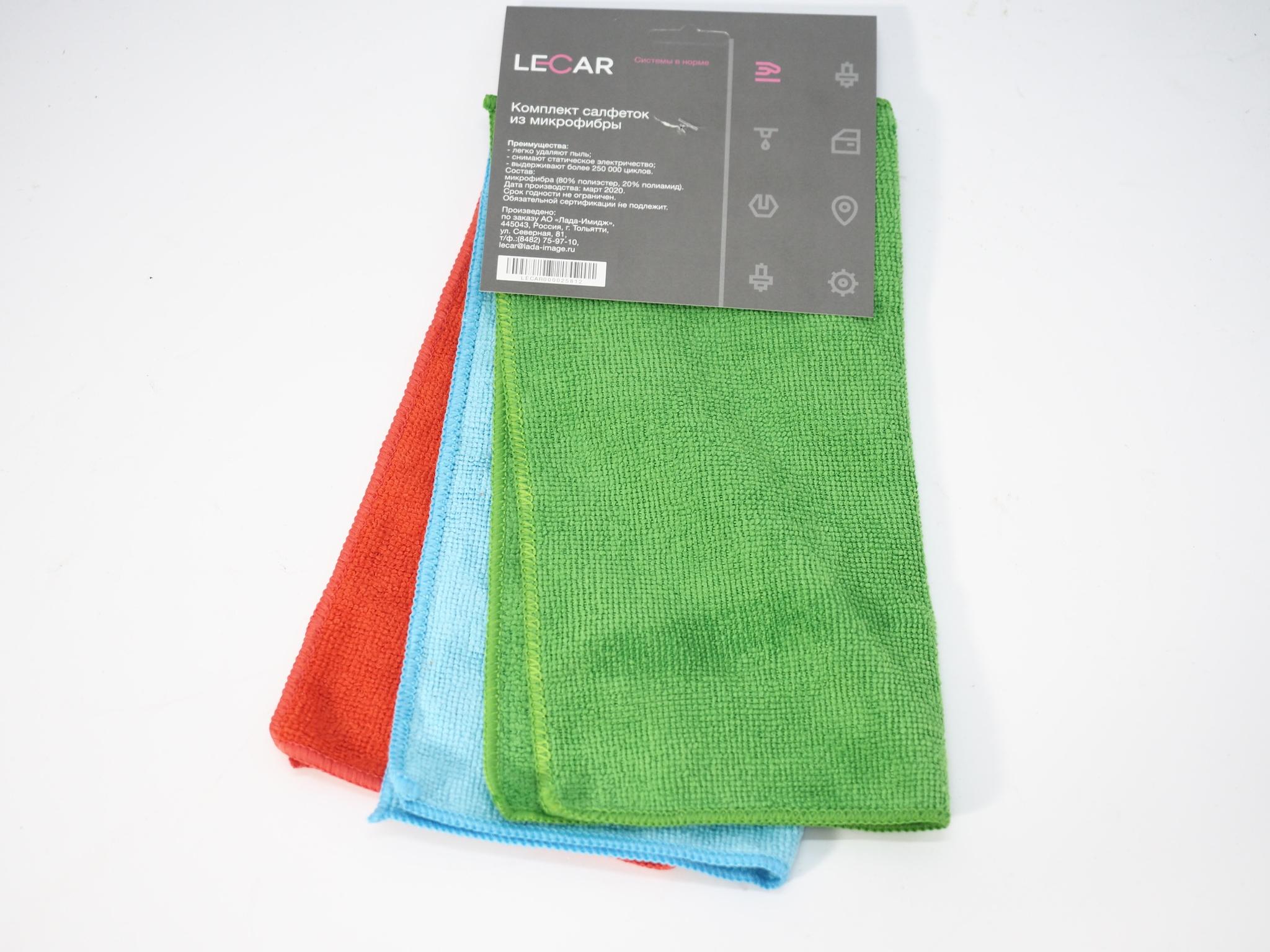 Комплект салфеток из микрофибры LECAR 300 х 300 мм (3 шт.)