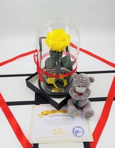 Комплект подарочный Premium Оптом (Выс*Диам*Бутон 27*15*7-8см)Цвет желтая