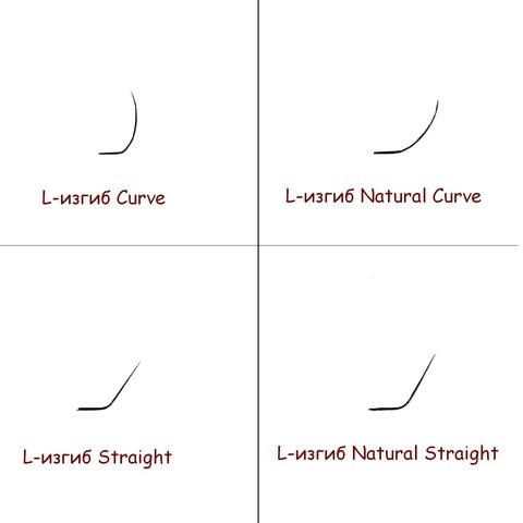 Ресницы NEICHA нейша 16 линий L-изгиб Curve (отдельные длины)