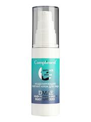 Compliment ANTI-AGE SYSTEM моделирующий лифтинг-крем для лица