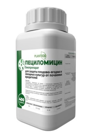 Пециломицин - почвенный инсектицид от личинок майского жука, совки, проволочника и медведки400гр