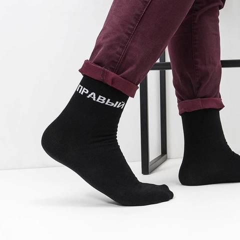 """Мужские носки """"Левый Правый"""" купить"""