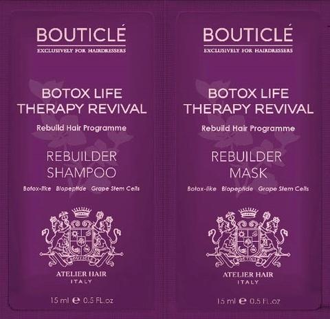 Пробник ботокс восстанавливающий шампунь Rebuilder Shampoo/ботокс маска Rebuilder Mask 15+15мл