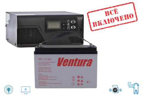 Комплект ИБП Ecovolt SMART 1012+GPL 12-100