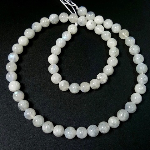 Бусины лунный камень шар гладкий 7,7-7,9 мм