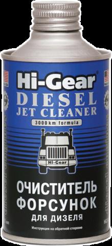 3416 Очиститель форсунок для дизеля  DIESEL JET CLEANER 325 мл(a)
