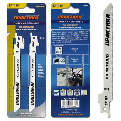 Пилки для лезвийной пилы ПРАКТИКА S711EF  BIM, по стали, шаг 1,4 мм, 150 мм, 2 шт (773-583)