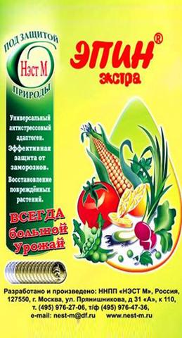 Стимулятор Эпин Экстра