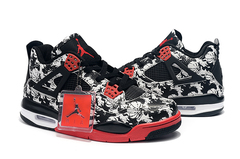 Air Jordan 4 Retro 'Sngl Dy'