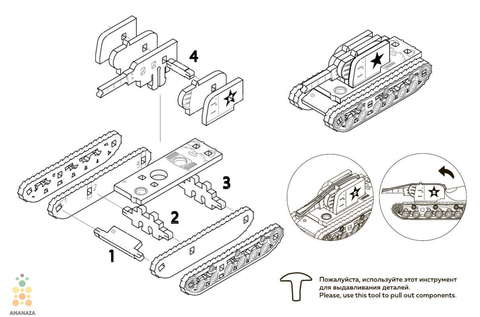 Танк Unit КВ-2 от UNIWOOD - Инструкция - Деревянный конструктор, сборная модель, 3D пазл