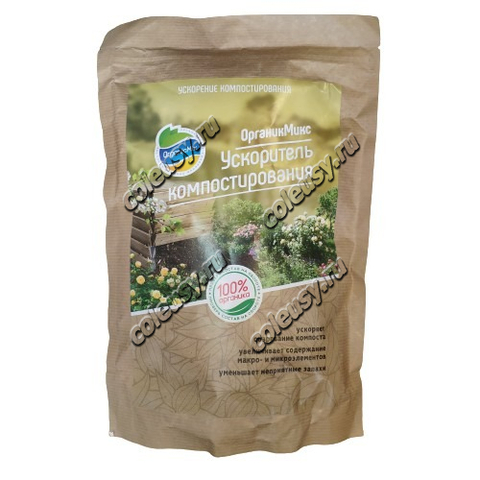 Ускоритель компостирования Organic mix