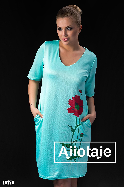 Мятное платье миди с цветком мака