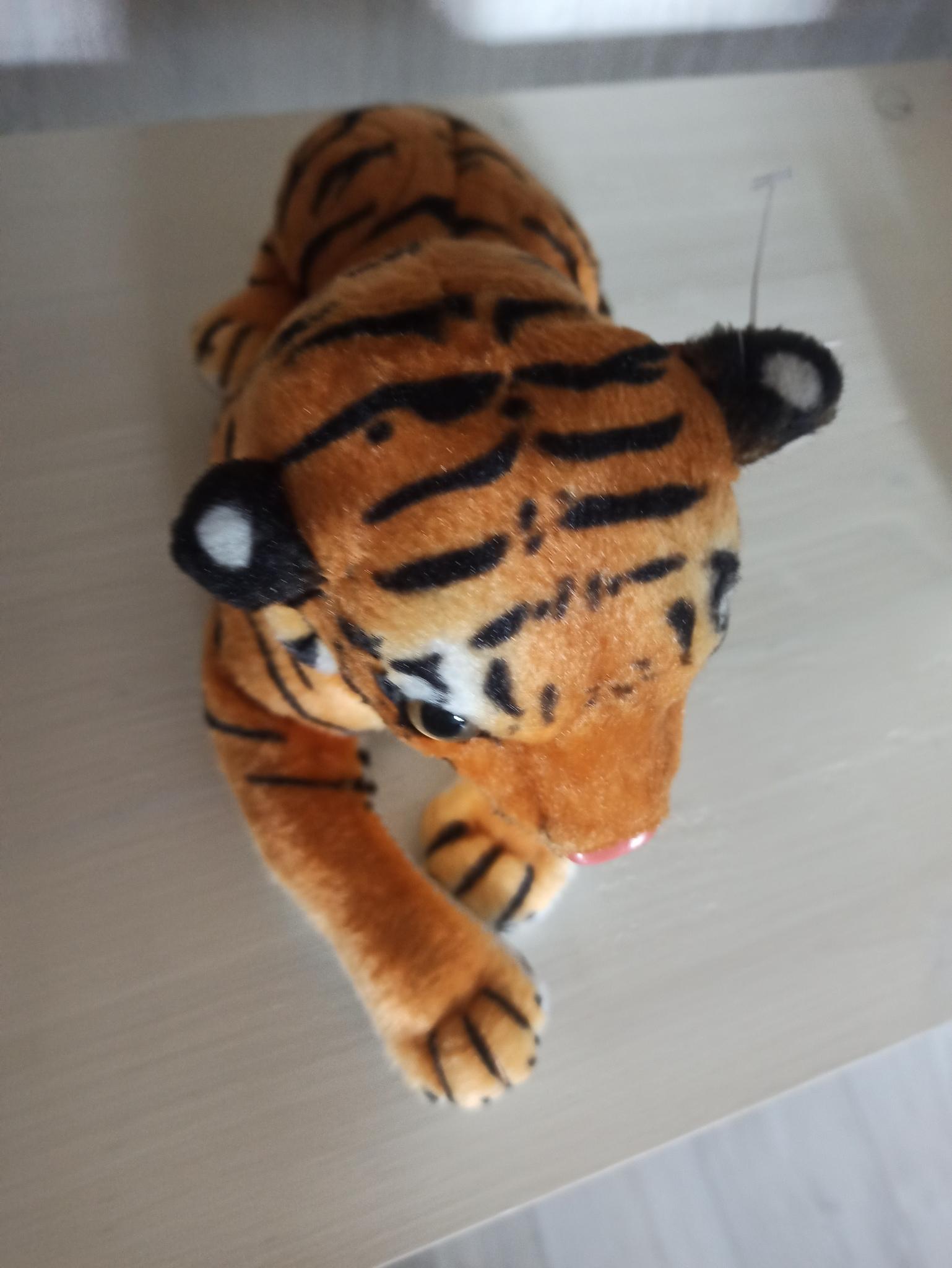 Тигр 25 см