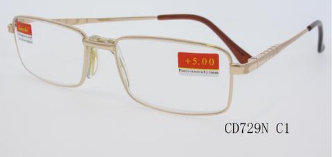 CD729NС1