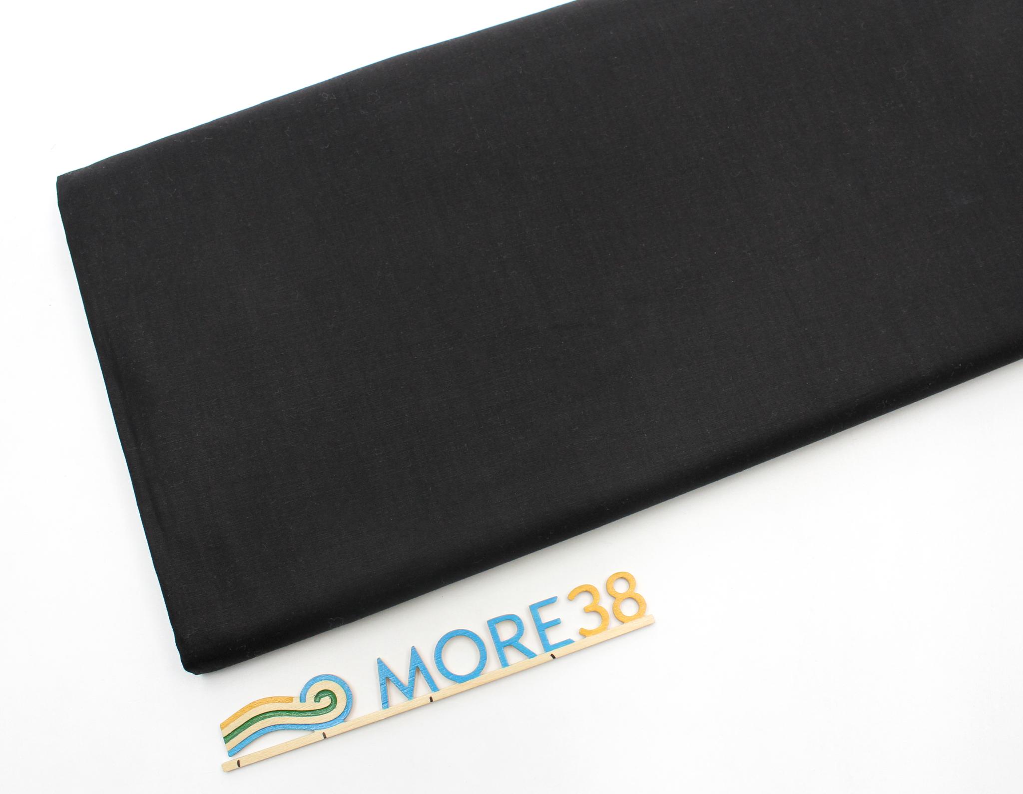 Черный(сатин класса люкс,60s),228 см