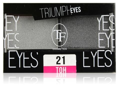 TF Тени двухцветные компактные  тон 21 Серый и Графит CTE33 TRIUMPH EYES