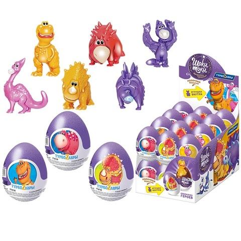 ШОКИ-ТОКИ ТУРБОЗАВРЫ Шоколадное яйцо с игрушкой 1кор*6бл*24шт, 20г.