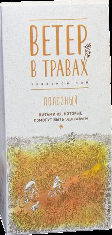 Чай травяной Ветер в травах Полезный, 40 г