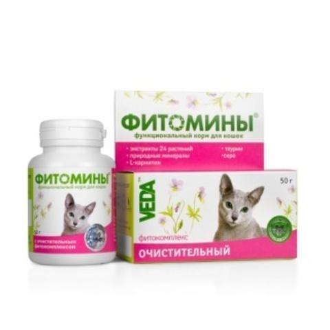ФИТОМИНЫ с очистительным фитокомплексом для кошек 50 г.