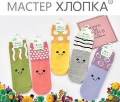 Носки детские для девочек (5 пар) арт.DВ8020 (разм  1-4 )