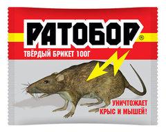 «Ратобор» — твердый брикет для уничтожения крыс и мышей (пакет 100 гр.)