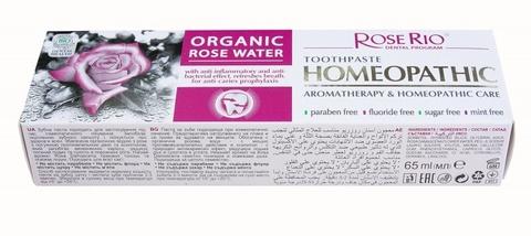 Зубная паста Роза Рио, 65 мл.