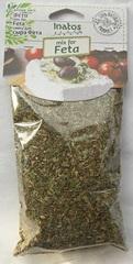 Греческая приправа для фета Ivatos 50 гр