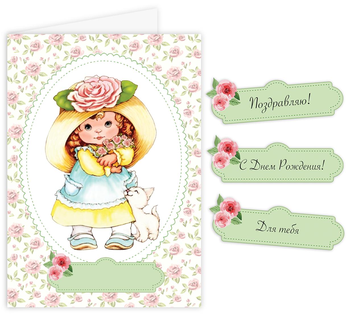 Открытка–папертоль Девочка с розами – поздравительные лейблы внутри набора..
