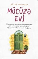 Möcüzə evi
