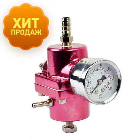 Настраиваемый регулятор давления топлива