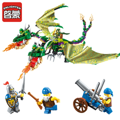 Война славы конструктор Двуглавый дракон The War of Glory