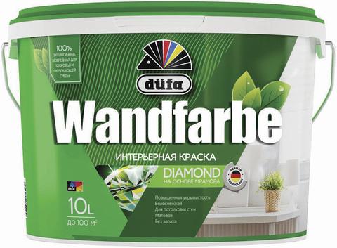 Dufa Wandfarbe RD 1a/Дюфа Вандфарбе РД 1а Интерьерная водная краска