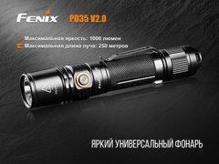 Фонарь светодиодный Fenix PD35 V2.0