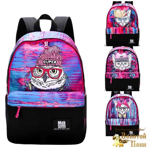 Рюкзак девочке (30х40) 210618-LT-К320