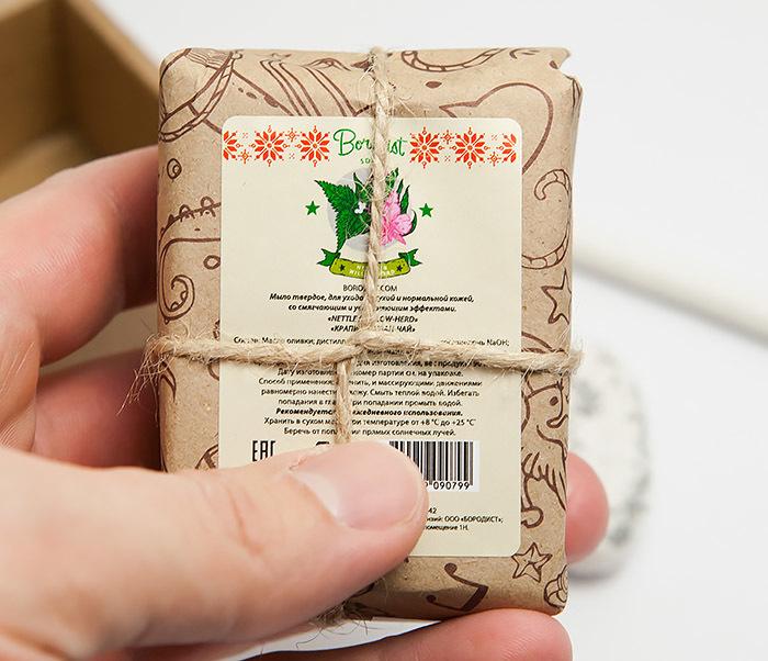 RAZ295 Натуральное крапивное мыло для тела Бородист «ИВАН-ЧАЙ» (90 гр) фото 04