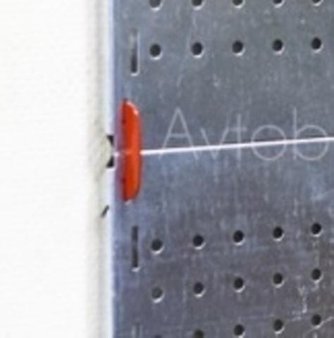 Зацеп для соединения между собой перфопанелей (только для перфопанели арт. МПП1)