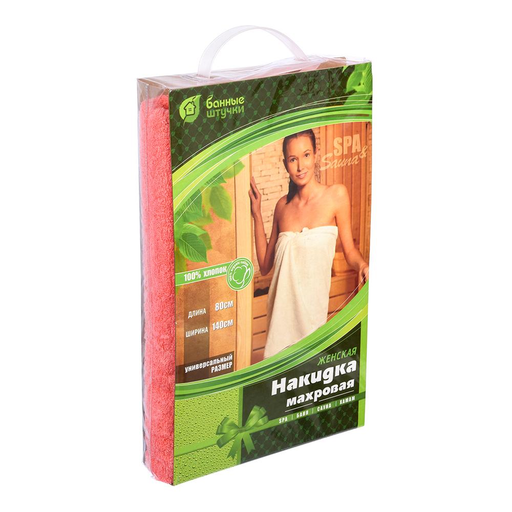 Накидка махровая Банные штучки для женщин 140х80см