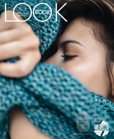 Журнал по вязанию LookBook 7 на русском языке