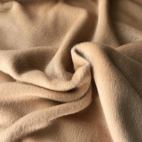 Мерный лоскут 1,6 м ткань пальтовая альпака нежно-персиковый цвет 3035