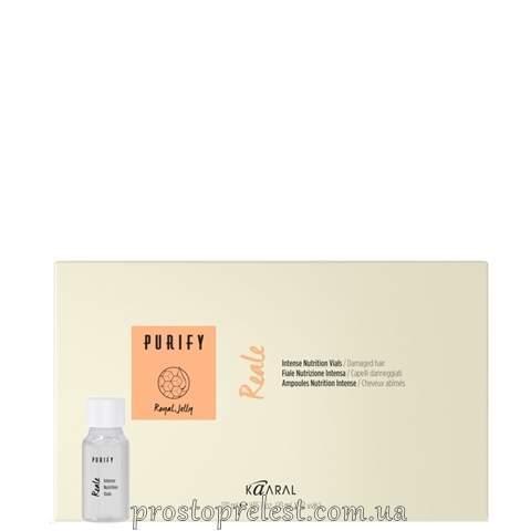 Kaaral Purify Reale Intense Nutrition Vials - Інтенсивний живильний лосьйон з маточним молочком