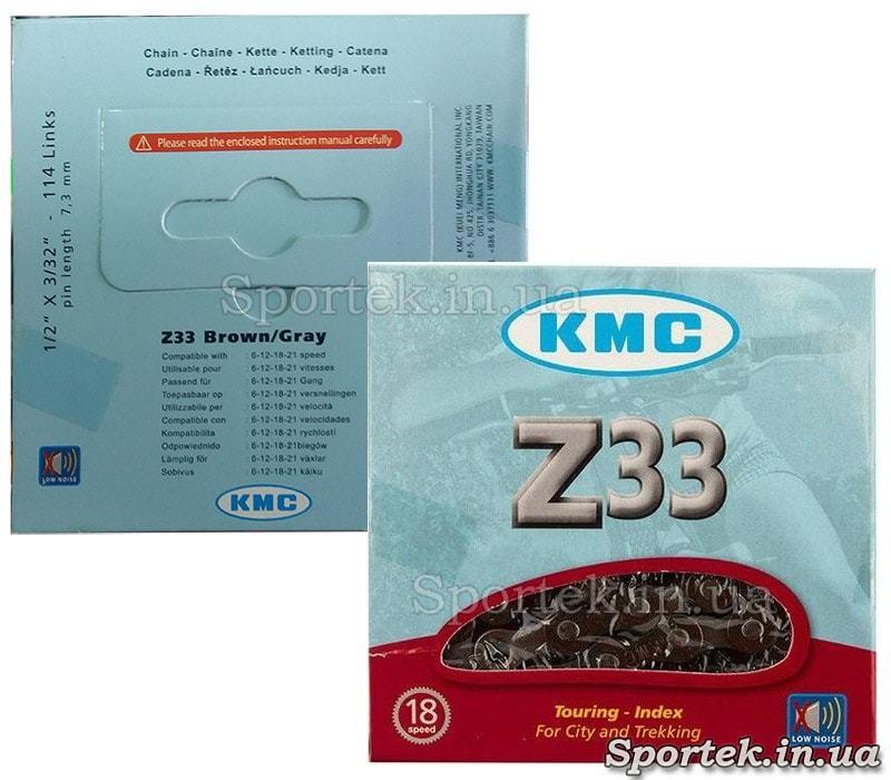 Упаковка велосипедной цепи KMC Z33 для 6-18 скоростного велосипеда (5-6 звезд в кассете) с замком