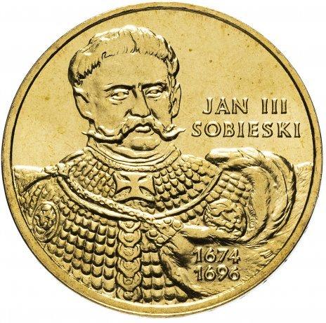 2 злотых 2001 год, Польша. Ян III Собеский (1674-1696). Польские короли.