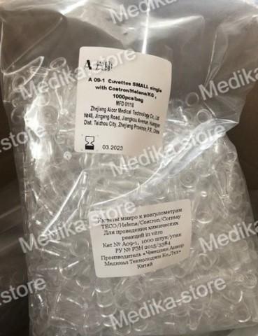 Кювета  для лабораторного анализа одноразовая из пластика Кат.№ А 09 кюветы к коагулометрам CORMAY KG 1, KG 4, COATRON, HumaClot Duo