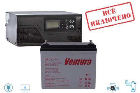 Комплект ИБП Ecovolt SMART 1012+GPL 12-75