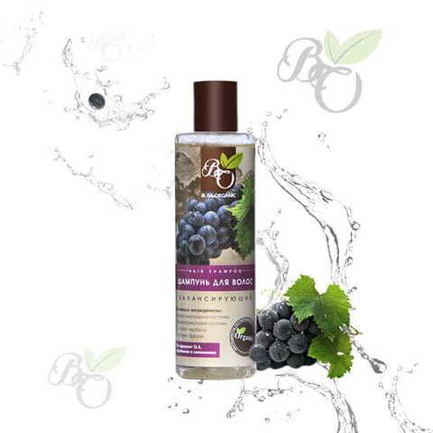Органический шампунь для волос «Балансирующий» для жирных у корней и сухих кончиков волос, Bliss organic 250 мл