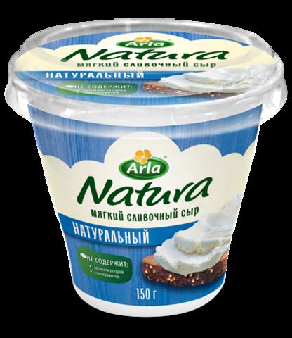 """Сыр """"Natura"""" сливочный мягкий 60% 150г"""