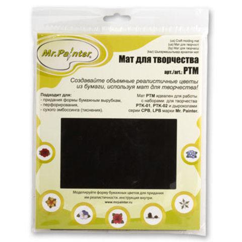Мат для творчества PTM 14,2х20 см 1 шт.
