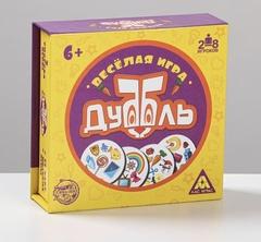 Настольная игра ДУББЛЬ 55 карточек в наборе