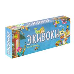 Экивоки. 3-редакция