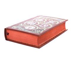 Ницше Ф. Собрание. (в 2-х томах)